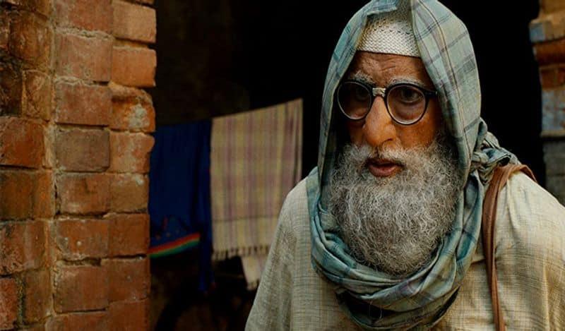 Bollywood Actors Amitabh Bachchan and abishek bachchen tested corona positive and aishwarya rai tested negative