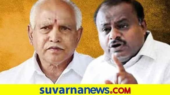 HD Kumaraswamy Hits out at Karnataka Govt Over New Non Order Lockdown rbj