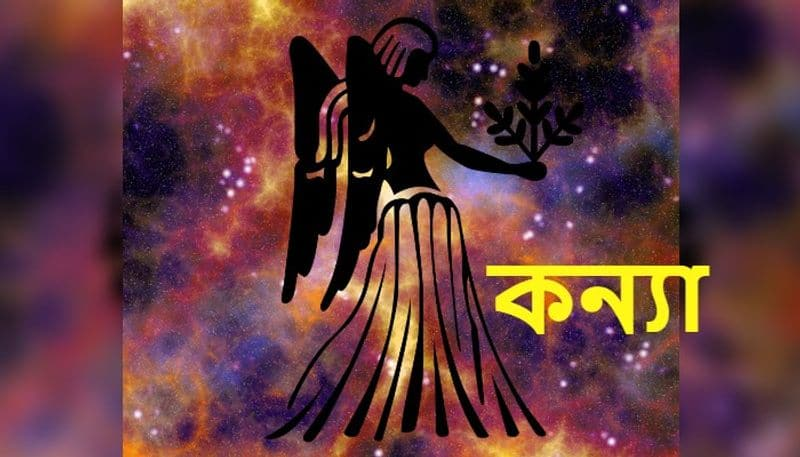 The month of March 2021 how will effect on virgo according to astrology BDD