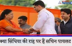 <p>राजस्थान</p>