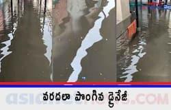 <p>Hyderabad: Rainwater floods wards of Osmania General Hospital<br /> &nbsp;</p>