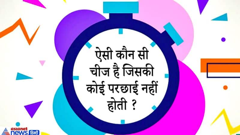 ias interview mind blwoing questions upsc update 2020 civil service examinations upsc personality test kpt