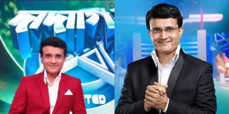 Due to corona virus Sourav Gangulys popular reality show dadagiri gets postpond  BRD