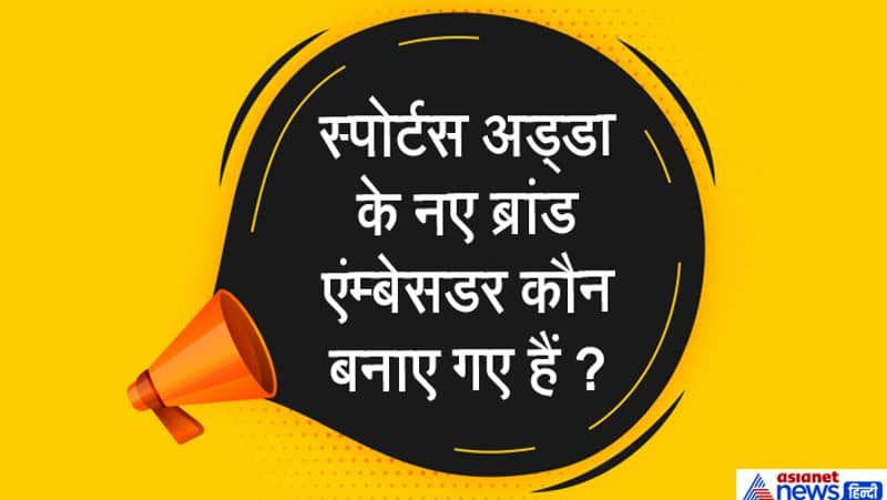 ias interview questions will make you mad upsc tricky questions in hindi upsc update 2020 kpt