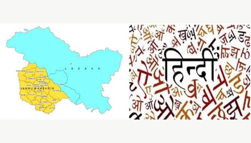 Biggest gift after abrogation? People of Jammu upbeat over move to replace Urdu by Hindi as official language