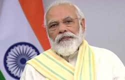 <p><br /> Narendra Modi, UN Economic and Social Council,UN,UN membership, UNSC</p>