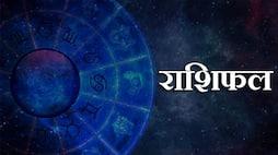 Daily Horoscope: What your stars are saying by Acharya Jinguji