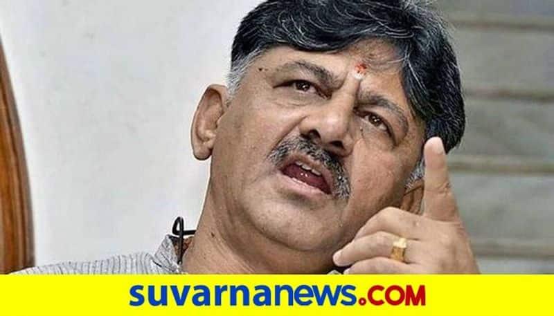 CD Case protest Against DK Shivakumar in Tumakuru  snr