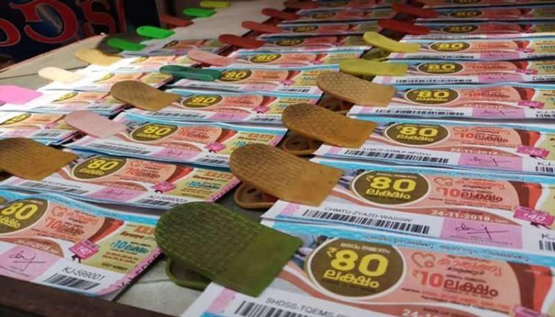 kerala lottery karunya plus kn-360-18-3-2021 result today
