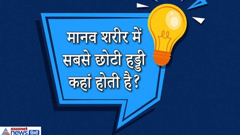 ias interview questions in hindi test you iq here upsc pt interview civil services 2019 personality test kpt