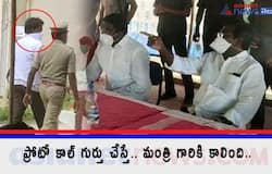 <p>Minister puvvada ajay kumar fires on a man due to asked to follow protocol<br /> &nbsp;</p>