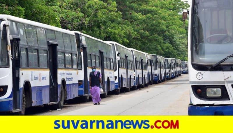bmtc new rules passengers will be fined if not get tickets rbj