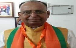 <p><strong>पटना (Bihar) ।</strong> बिहार में कोरोना का कहर लगातार जारी है। बीजेपी के एमएलसी सुनील कुमार सिंह के बाद ग्रामीण कार्य मंत्री शैलेश कुमार के पीए अजीत कुमार सिन्हा &nbsp;समेत चार कोरोना संक्रमितों की मौत हो गई। वहीं, पटना के एम्स में तीन सिविल सर्जन समेत 30 डॉक्टरों का इलाज चल रहा है।इनमें से कई वेंटिलेटर पर हैं, जबकि सारण के सिविल सर्जन, जीएसटी कमिश्नर, डॉक्टर समेत 43 नए संक्रमित सामने आए हैं। जिसके बाद उनको एम्स में भर्ती किया गया है।&nbsp;</p>