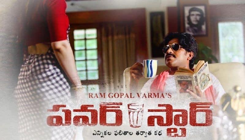 Ram Gopal Varma Power Star Trailer Leaked