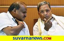 <p>Siddaramaiah H D Kumaraswamy</p>