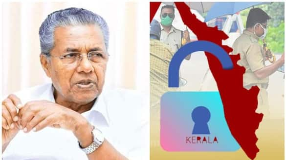 kerala unclock or lock more meeting today for taking decision
