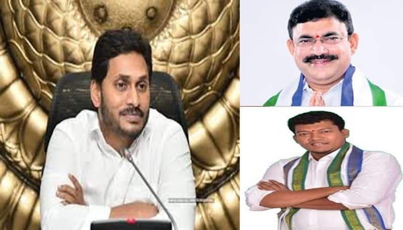cm jagan allocated portfolios to new ministers