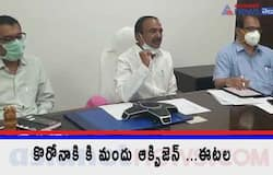 <p>Minister Itala Rajender conducted a video conference with the hospital superintendents and staff</p>