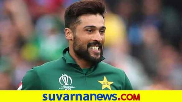 Pakistan Cricketer Mohammad Amir pours prayers for India fight against COVID 19 kvn