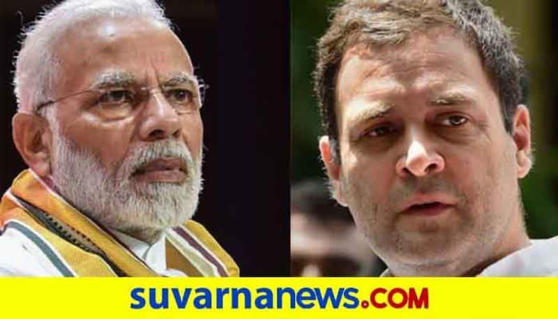 Halt vaccine export, Rahul Gandhi writes to Prime Minister pod