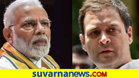 PM missing along with vaccines oxygen medicines says Rahul Gandhi pod
