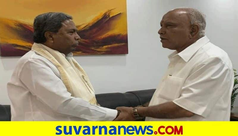 Siddaramaiah Slam BS Yediyurappa Government grg
