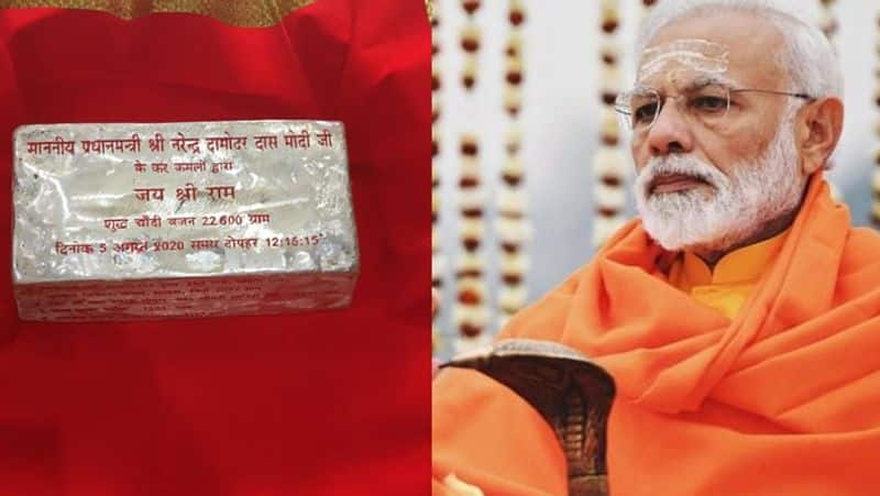 The first silver brick to be laid in the foundation for the Shri Ram temple in Ayodhya