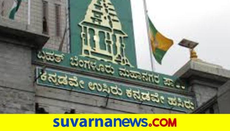BBMP Budget Presented on March 27th in Bengaluru grg