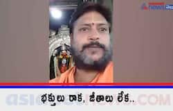 <p>Temple Priest Selfie Video goes Viral at Prakasam<br /> &nbsp;</p>
