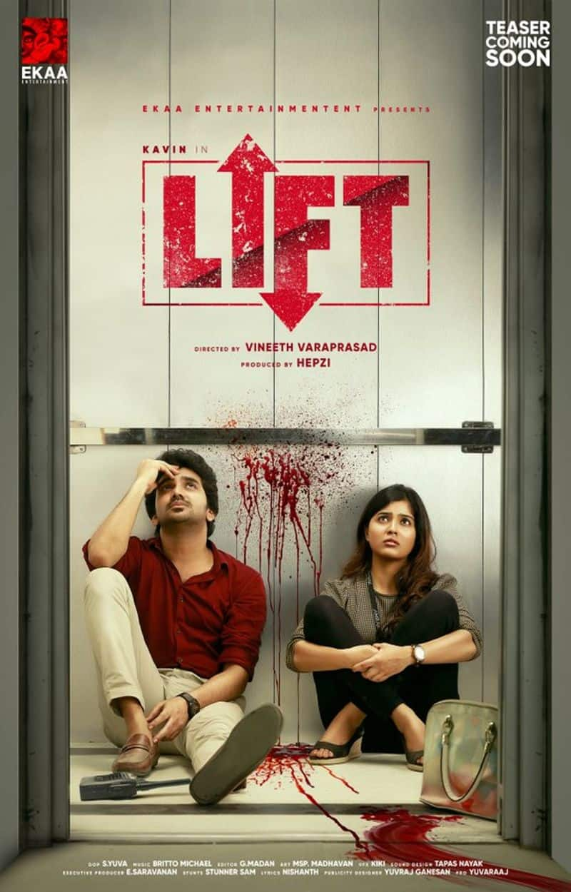 Production company's explanation for 'Lift' movie controversy