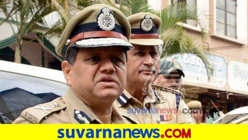 Restrictions Under Section 144 Imposed in Bengaluru commissioner kamal pant Press meet mah