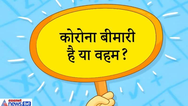 ias interview most tough questions upsc questions will shake your mind ssc sarkari naukari kpt