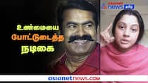 The actress had accused Seeman of cheating her after promising to marry her