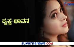 <p>darling krishna bhavana&nbsp;</p>