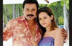 <p>Actor Dileep's acting skills are loved by almost all Keralites. He also has a good number of fans. But did you know what his real name is? His real name is Gopalakrishnan and he adopted his screen name Dileep after he ventured into films.</p>
