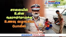 Greater Chennai Police rendered assistance to those suffering without food during lockdown