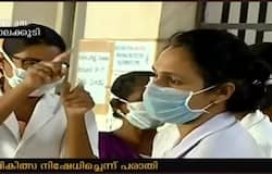 <p>treatment denied for observed person in chalakudy taluk hospital</p>
