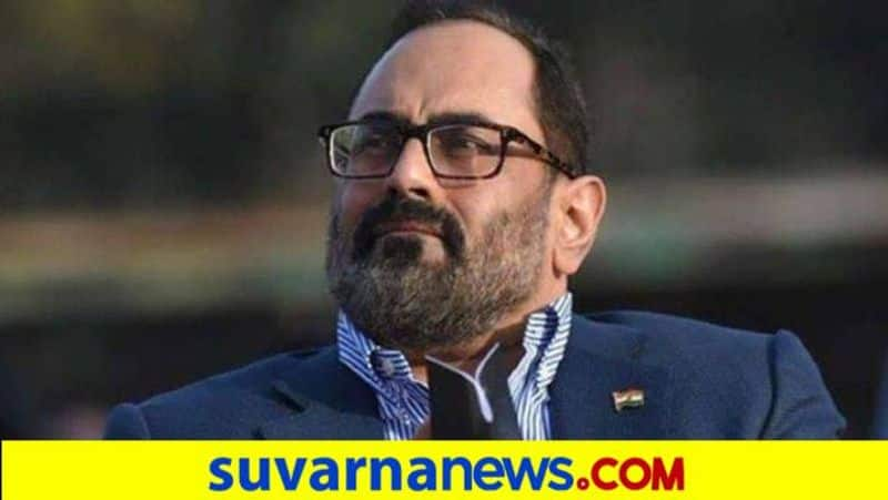 Govt Plans to Vaccinate 130 Crore People in One Year Says MP Rajeev Chandrasekhar snr