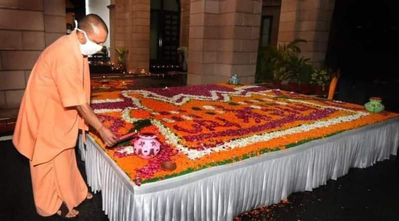 Ayodhya Ram Mandir Bhoomi Pujan... PM Modi To Visit Ram Janmabhoomi