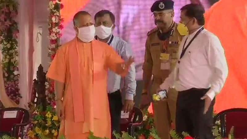 Ayodhya Ram madir live news:  ayodhya bhumi pujan