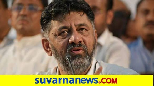 KPCC President DK Shivakumar Talks Over Byelection Karnataka grg
