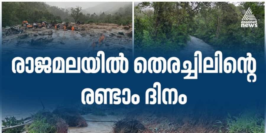 Kerala Rain Updates heavy showers continue in the state Latest news and live update august 8