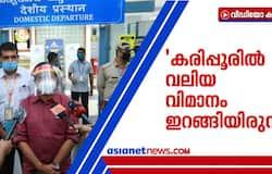 <p>v muraleedharan response on karipur plane crash</p>