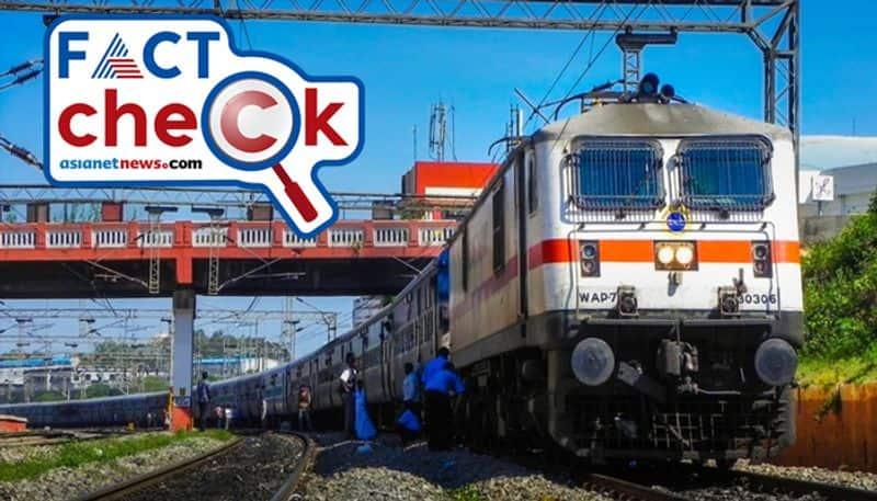Indian Railways Fake recruitment advertisement circulating