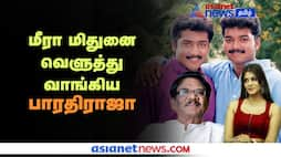 Director Bharathiraja condemns Meera mithun for her accusation on Vijay and Surya