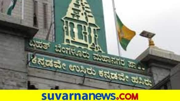 Fine to BBMP for 2 Times Tax on the Same Property grg