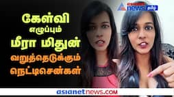 Actress Meera Mithun Abusing vijay and questioning director Bharathiraja