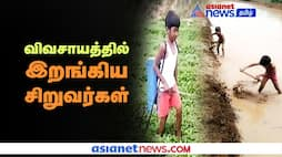 Due to the schools are closed Students started to work in their agriculture land with Father