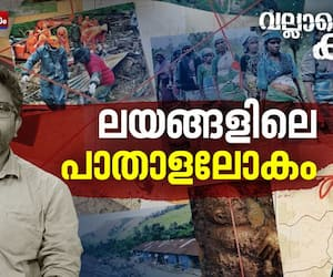 Sneak Peak in to the sorry life of tea workers in dilapidated labour lines of Munnar estates