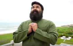 <p>mohanlal vande matharam</p>